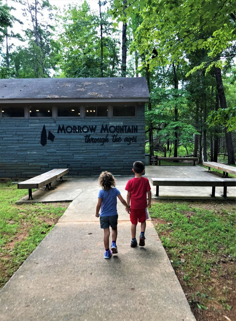 Morrow Mountain State Park Museum, Morrow Mountain Museum
